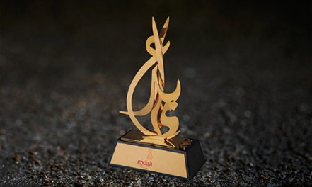 EBDA'A Awards