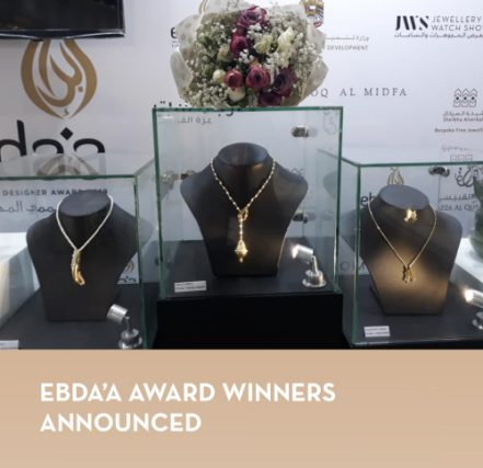 Ebda'a Award Winners Announced